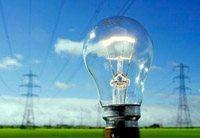 электромонтаж и комплексное абонентское обслуживание электрики в Рыбинске