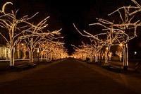 Подключение освещения зданий в Рыбинске